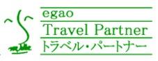 世界のたび、日本のたび株式会社トラベル・パートナー
